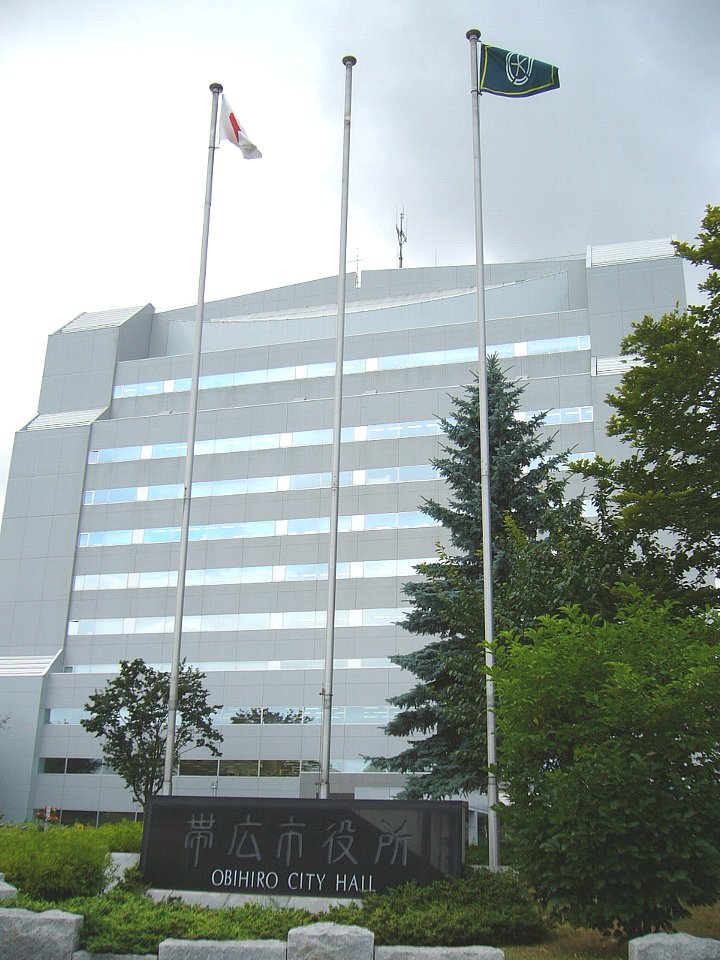 Obihiro Japan  city photo : Obihiro City Hall pict dari ja.wikipedia.org